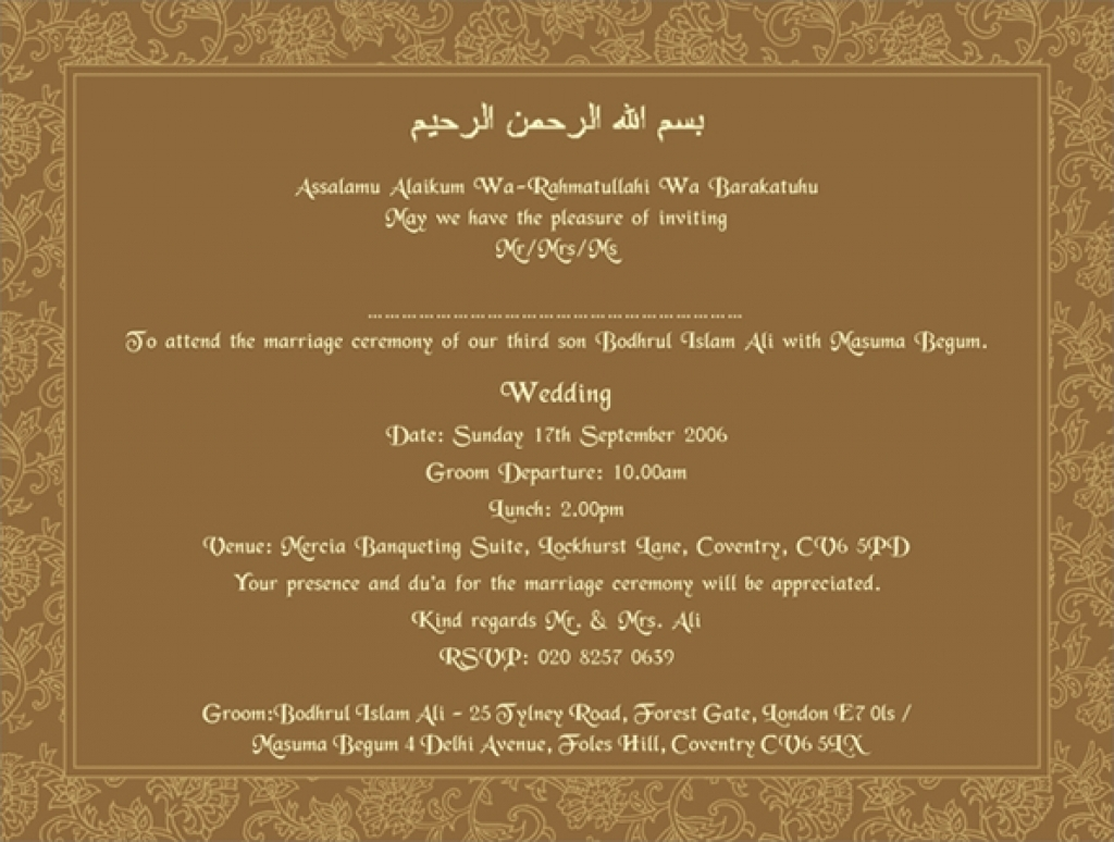 Disclose your wedding through islamic wedding invitation for Wedding invitation arabic text